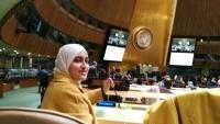 المخترعه خلود العباسي في مؤتمر الشباب بالأمم المتحدة