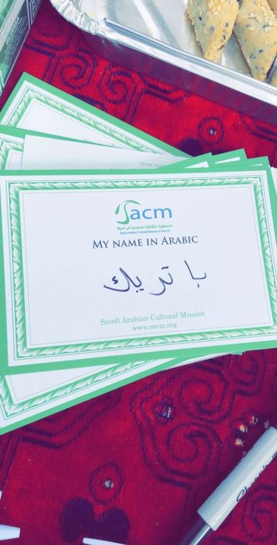 النادي السعودي بجامعة نوڤا يشارك في المهرجان المجتمعي