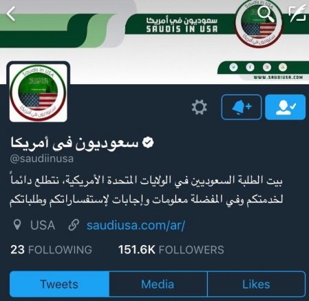 سعوديون في امريكا توثق حسابها على تويتر