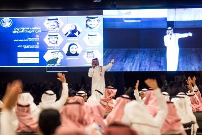 الملتقى الثامن لسعوديون في امريكا