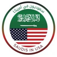 سعوديون في أمريكا تنظم دورة عن إدارة الوقت