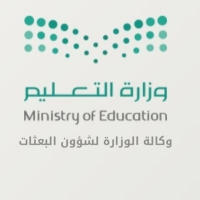 12380 مبتعث من الجامعات السعودية والملك سعود تتصدر القائمة ب 1622 مبتعثاً.