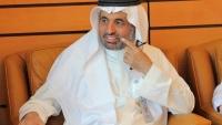 الحربش: 18 دولة تستقبل مبتعثي السعودية من كندا